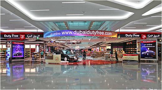 Dubai_blog_1