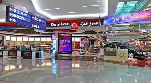 Dubai_blog_2